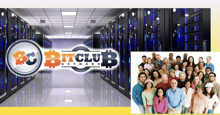 BitClubとは